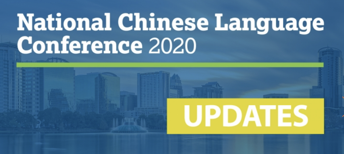 NCLC 2020 cancelled, Chinese lesson continues