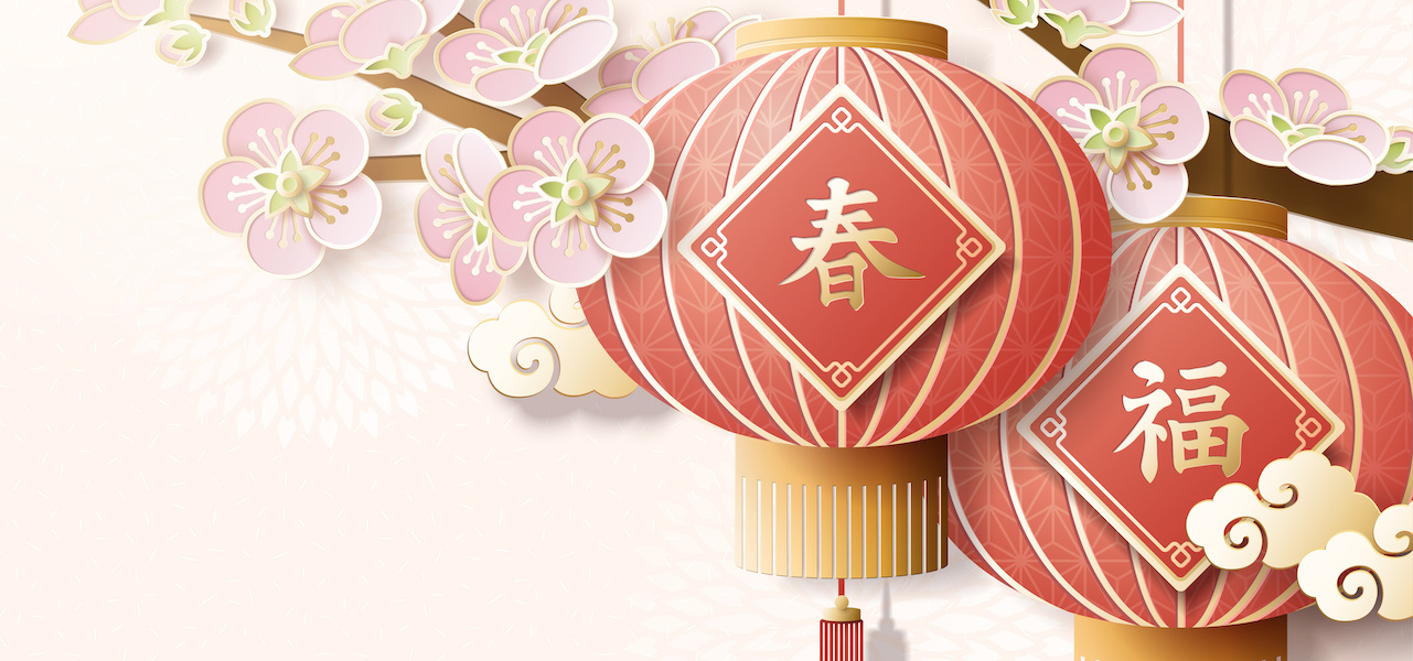 7 best of the best Chinese New Year greetings for this coming chun jie