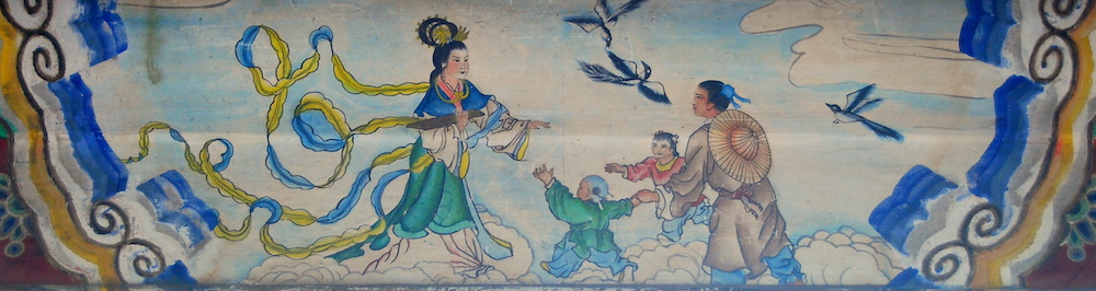 Qi Xi, the Double Seventh Festival