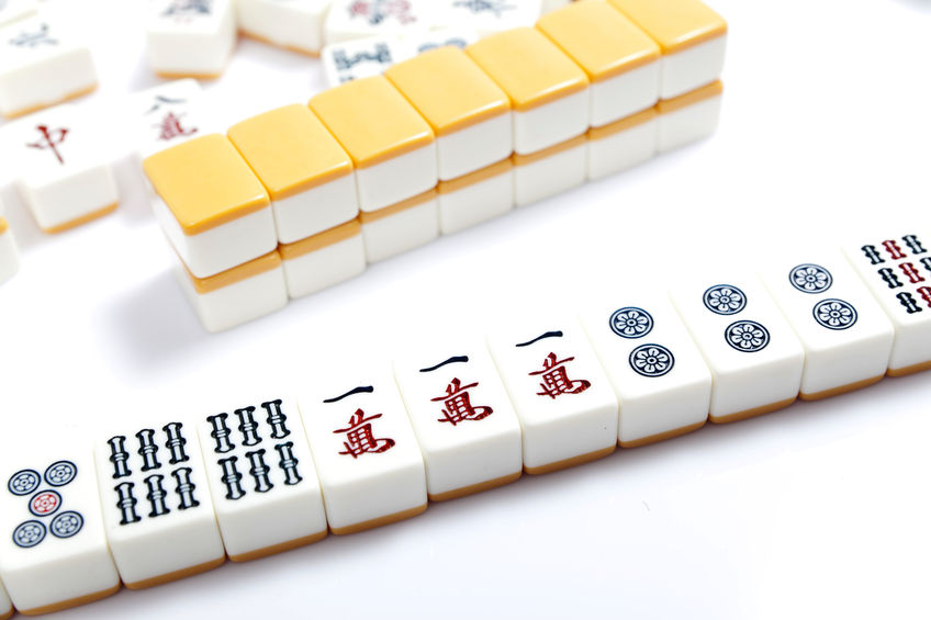 Mahjong, maque, majiang, anyone?