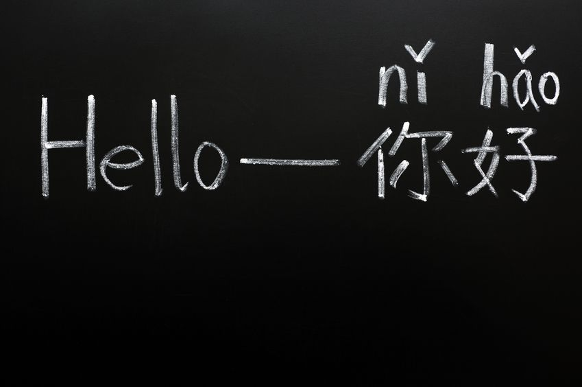 Learning Mandarin - From Pinyin to Characters